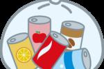 第14回 アルミ缶回収